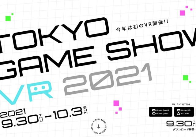 Tokyo Game Show VR 2021